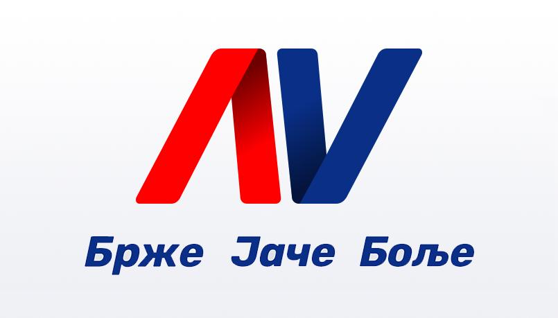 Privreda Srbije protiv troglave aždaje